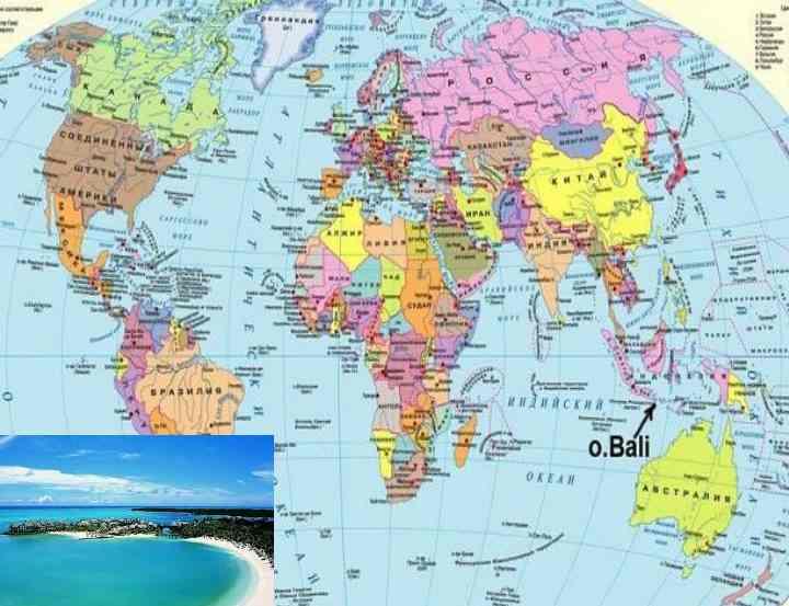 бали на карте мира где находится фото почему админы