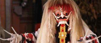 Рангда - прообраз яванской королевы Махендрадатты