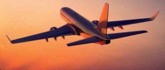 туроператоры (турагентства) размещают информацию о наличии авиабилетов