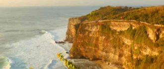 Скалы на Бали