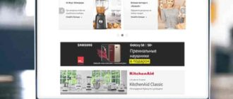 крупные онлайн магазины-супермаркеты