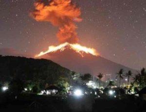 Утром 21 апреля произошло извержение