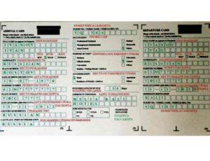 бланк, где зафиксирована оплата консульского сбора;