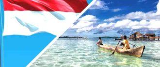 посольство России в Индонезии рекомендовало своим согражданам воздержаться от туристических поездок