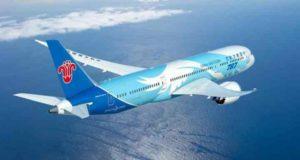 Акции авиакомпаний